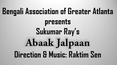 2001::Abaak Jalpaan