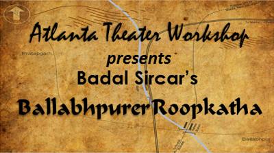 2013::Ballabhpurer Roopkatha