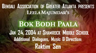 2004::Bok Bodh Paala