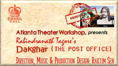 2015::Dakghar (The Post Office)