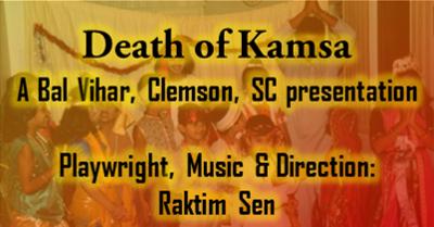 1993::Death of Kamsa