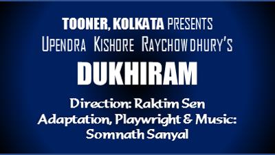 1982::Dukhiram