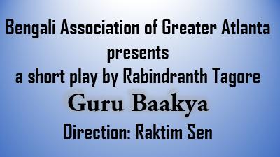 2003::Gurubaakya