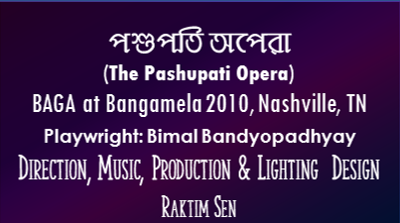 2010::Pashupati Opera (BAGA)