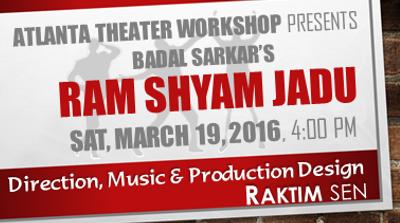 2016:: Ram Shyam Jadu