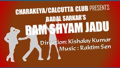 1983::Ram Shyam Jadu (Charakeya/Calcutta Club)
