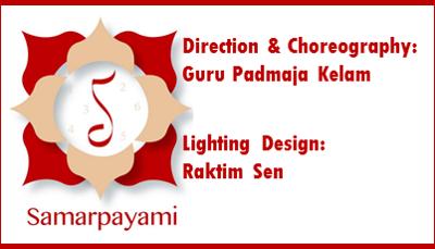2015::Samarpayami