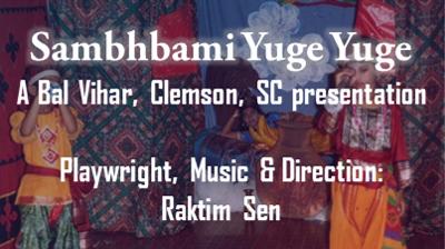 1994::Sambhavami Yuge Yuge